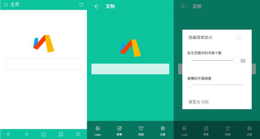 安卓Via浏览器 v3.5.4 官方正式版 新增资源嗅探.jpg