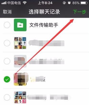 微信截图_20181126121945_副本.jpg