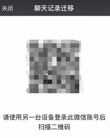 微信截图_20181126122031_副本.jpg