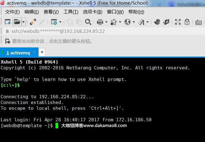 XShell V6.0.0111 绿色便携版 已激活授权.png