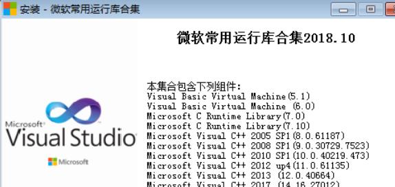 微信截图_20181230121343.png