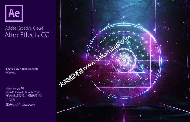 Adobe After Effects CC 2019 中文绿色便携版(免安装).png