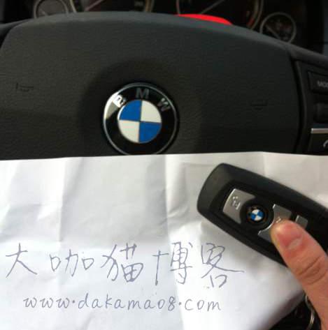 10款豪车装逼苹果手机psd源码