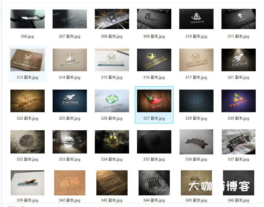 花钱买的几百款logo素材PSD源码