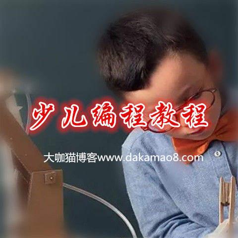 f1ce535e1ca16abe16ee795149d653dd_80_副本.jpg