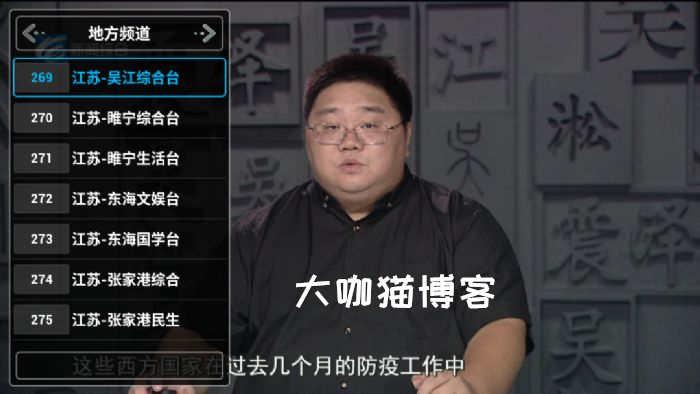 云视直播v13.8授权版 稳定流畅频道多